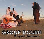 Group Doueh - Zayna Jumma lp (Sublime Frequencies)