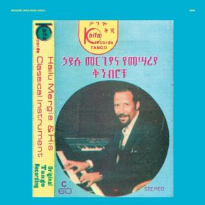 Hailu Mergia - And His Classical Instrument lp (Awesome Tapes)