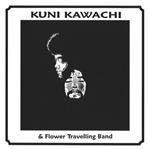 Kuni Kawachi & Friends - Kirkyogen cd (Erebus, UK)