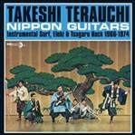 Takeshi Terauchi - Nippon Guitars lp (BigBeat International)