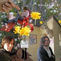 "Sebadoh - Secret ep 10"" (Joyful Noise Records)"