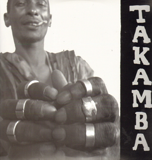 "Agali Ag Amoumine - Takamba lp + 7"" (Sahel Sounds)"