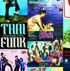 Thai Funk Volume Two lp (Light In the Attic)
