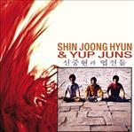 Shin Joohn Hyun & Yip Juns lp (Light In The Attic)