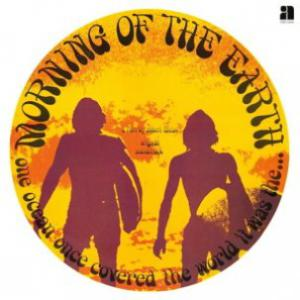 Mourning Of The Earth - OST lp