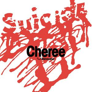 "Suicide - Cheree 7"" (Superior Viaduct)"