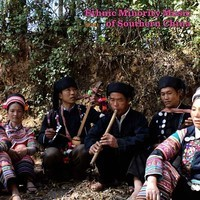 Ethnic Minority Music Of Southern China - Various