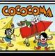 Cococoma s/t cd (Goner)