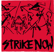 Code BMUS - Strike Now lp (Ever/Never Records)