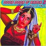 Doob Doob O'Rama: Filmsongs From Bollywood 2 lp (QDK)