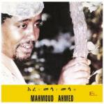 Mahmoud Ahmed - Ere Mela Mela lp (Heavenly Sweetness)