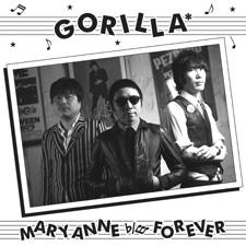 "Gorilla - Mary Anne 7"" (3 Dimensional)"