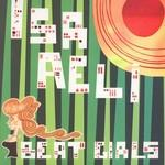 Israeli Beat Girls lp (Gone But Not Forgotten)