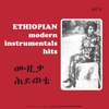 Ethiopian Modern Instrurmentals Hits lp (Heavenly Sweetness)