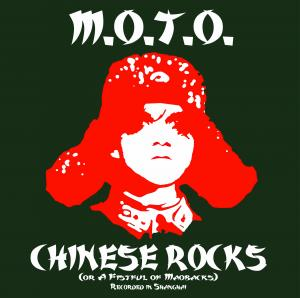 M.O.T.O. - Chinese Rocks lp (Secret Mission/Blast of Silence)