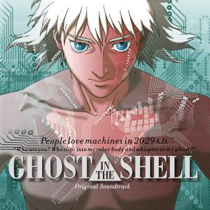Kenji Kawai - Ghost In The Shell Original Soundtrack lp (We ...)
