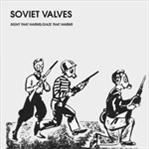 "Soviet Valves - Sight That Harms 7"" (Smart Guy)"