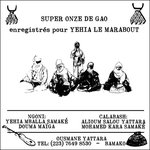 Super Onze De Gao - s/t lp (Sahel Sounds)