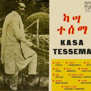 Kasa Tessema - Ethiopiques Vol 29 lp (Heavenly Sweetness)