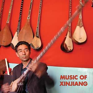 Music of Xinjiang lp (Sublime Frequencies)