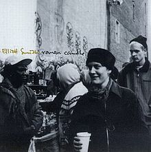 Elliott Smith - Roman Candle lp (Kill Rock Stars)