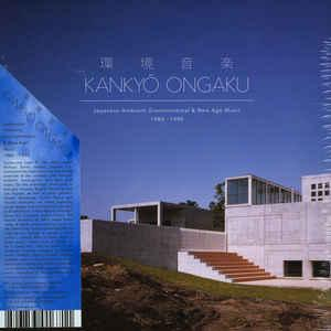Kankyō Ongaku Japanese Ambient Environmental...3 lp [LITA]